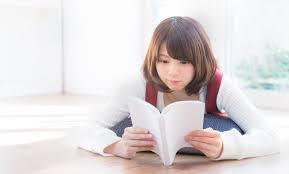 読書で頭が良くなる