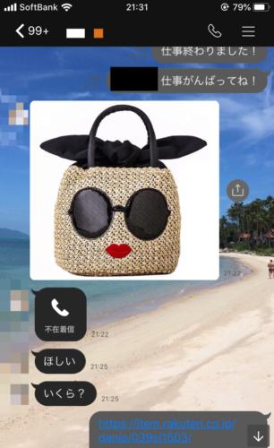 タイ人嫁が好きなバッグ