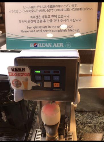 大韓航空ビジネスクラスラウンジで、タダ酒