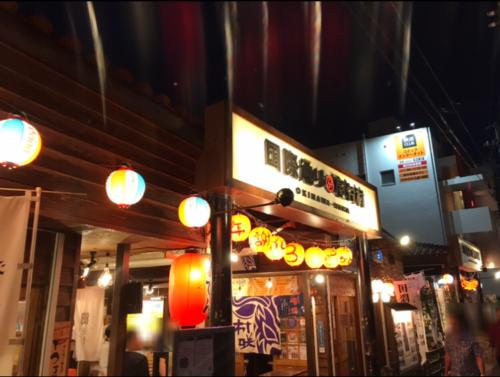 沖縄で、ハジける!